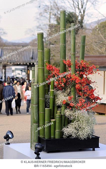 Ikebana sculpture made of bamboo in Maruyama Park, Kyoto, Japan, Asia