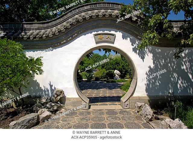 Wall and gateway to the Chinese Garden in the Montreal Botanic Gardens, Montreal, Quebec, Canada