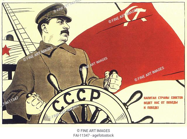 The Captain of the Soviet Nation Pilots Us From Victory to Victory! (Poster). Yefimov, Boris Yefimovich (*1900). Lithograph
