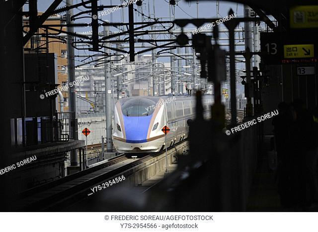 View of high speed train,Tohoku region, Japan,Asia