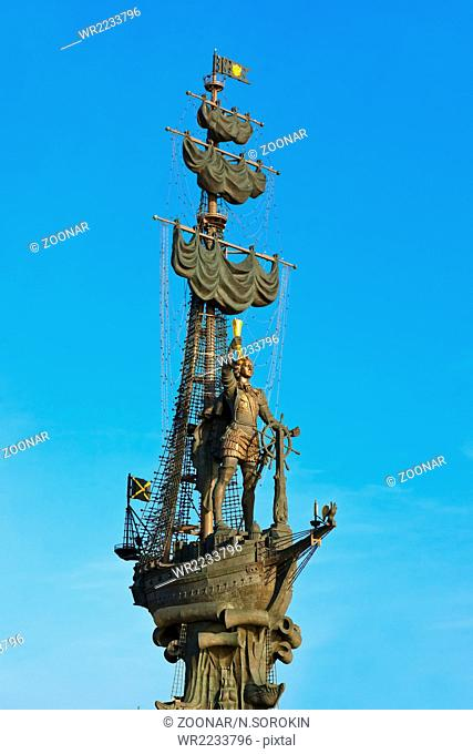 MOSCOW, Russia - OCTOBER 20: Monument to Peter the Great in Moscow, Russia, on October 20, 2012