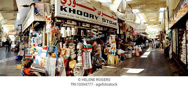 Abu dhabi uae souk entrance Stock Photos and Images   age fotostock
