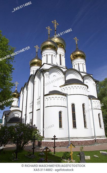 St Nicholas Cathedral, Nikolsky Women's Monastery, Pereslavl-Zalessky, Golden Ring, Yaroslavl Oblast, Russia