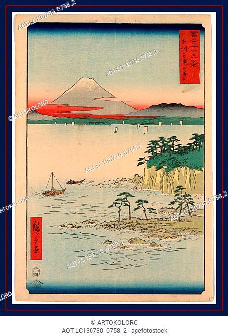 Soshu miura no kaijo, Sea at Miura in Soshu Province., Ando, Hiroshige, 1797-1858, artist, 1858., 1 print : woodcut, color ; 35.9 x 24.7 cm
