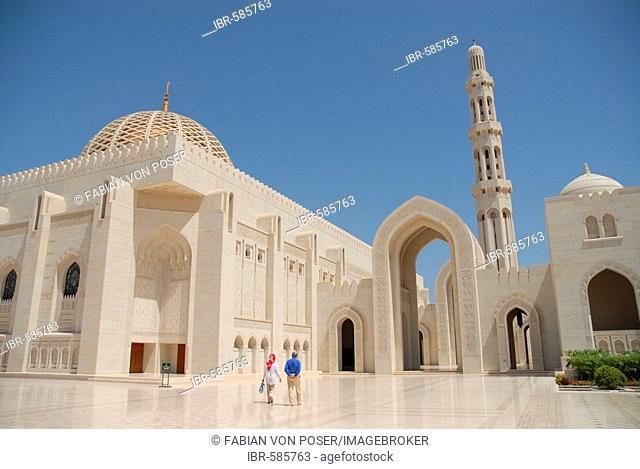 Sultan Kaboos mosque (Great Mosque), Muscat, Oman