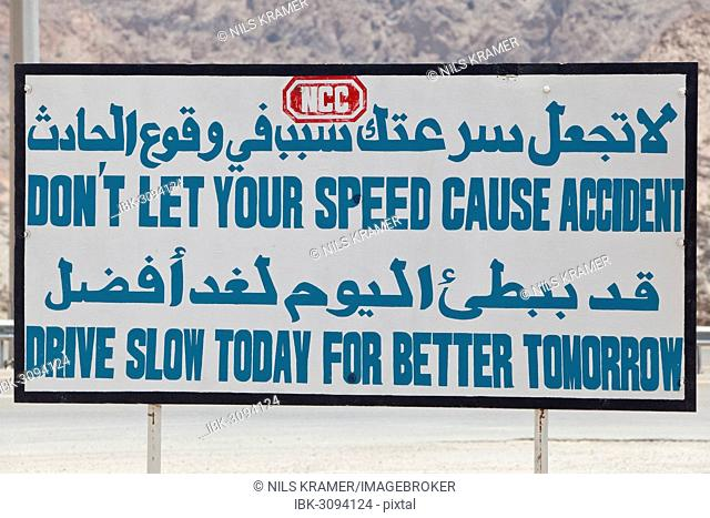 Bilingual grammatically wrong road sign in Arabic and English Do not let your speed cause accident, drive slow today for better tomorrow, Oman