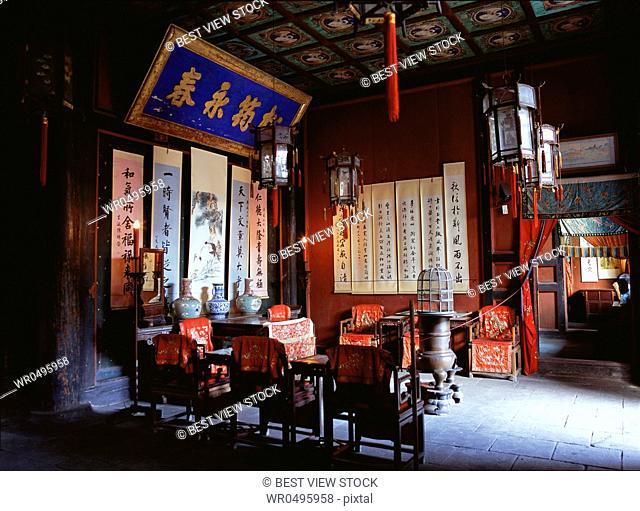 Shandong Qufu Confucian