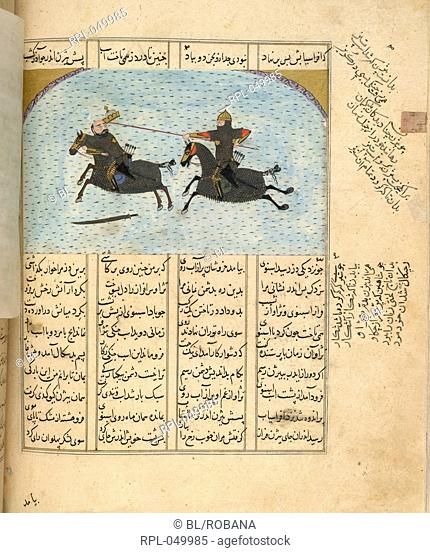 The battle between Giv and Tazhav in which Tazhav's crown was snatched off. A miniature painting from a fifteenth century manuscript of the epic poem of...