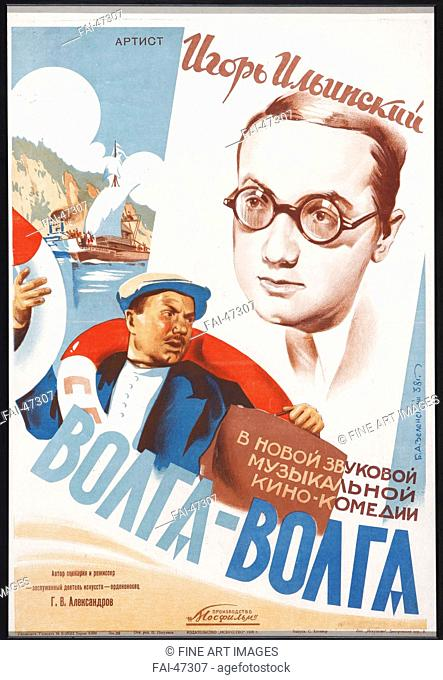 Movie poster Volga-Volga by Grigori Aleksandrov by Zelensky, Boris Alexandrovich (1914-1984)/Colour lithograph/Communication design/1938/Russia/Russian State...