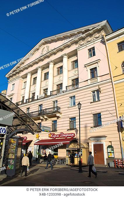 Sennaya square central St Petersburg Russia Europe