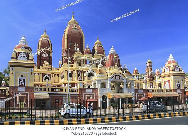 Laxminarayan Temple, New Delhi, India