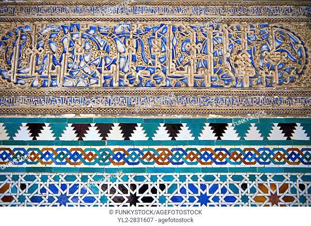 Detail of the Arabesque Mudéjar style plaster work of the Patio de las Doncellas (Courtyard of the Maidens) an Italian Renaissance courtyard (1540-72)