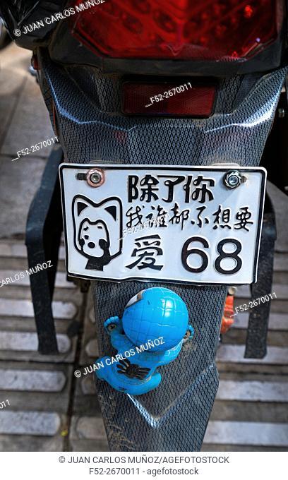 Kunming, Yunnan, China, Asia