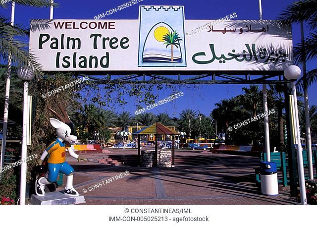 Doha Bay, Palm Tree Island, entrance, welcome , Doha, Qatar, Middle East