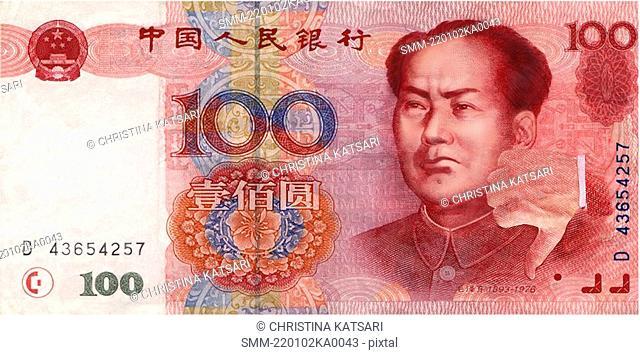 Asian money 100