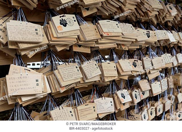 Wooden ema wish plaques at Meiji Jingu Shrine, Tokyo, Japan