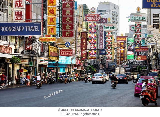 Yaowarat Road in Chinatown, people and cars, commercial street, billboards, neon signs, Bangkok, Thailand