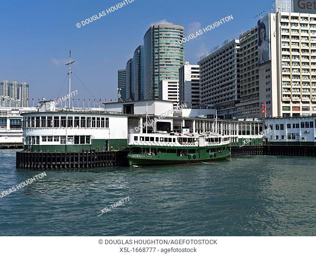 TSIM SHA TSUI HONG KONG Star Ferry pier waterfront buildings Star House and Ocean Terminal