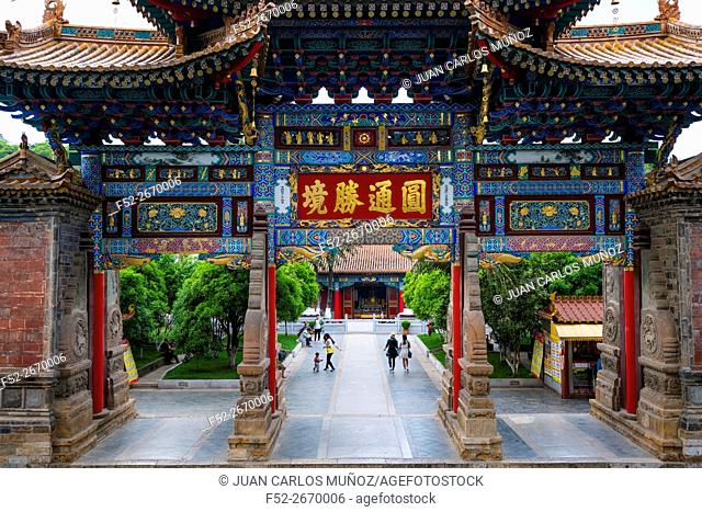 Yuantong Buddhist Temple, Kunming, Yunnan, China, Asia