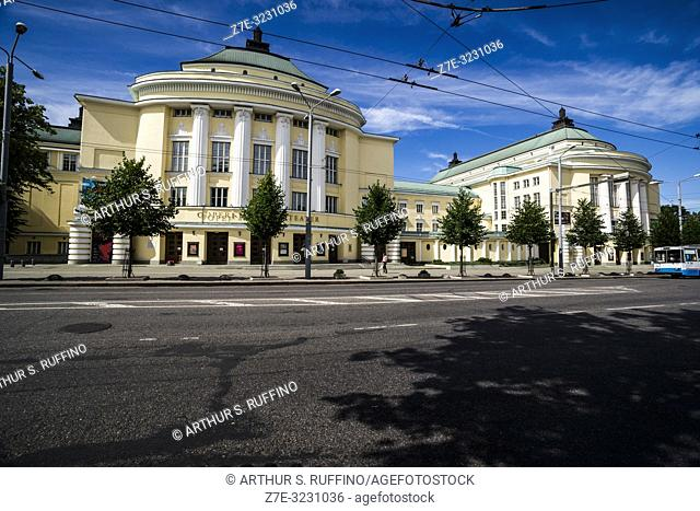 Estonian National Opera and Estonia Concert Hall, Tallinn, Estonia, Baltic States