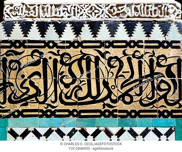 Meknes, Morocco. Medersa Bou Inania, 14th. Century. Calligraphy on Decorative Tiles on a Column