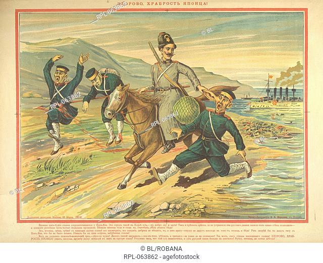 Cossack 'Hi there famous Japanese courage!' How a Russian Cossack killed three Japanese soldiers. Image taken from A set of Russian cartoons on the...