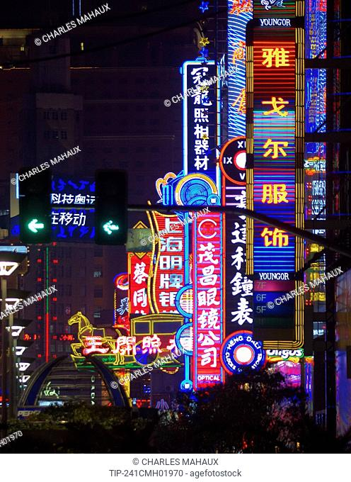 China, Shanghai, Nanjing Donglu,  Road at Night, Neon Signs