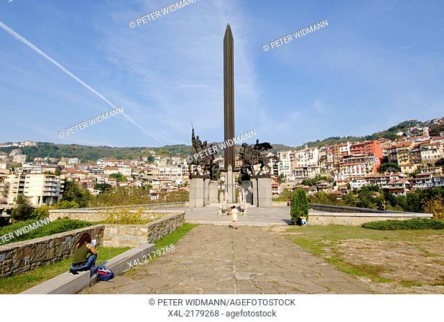 Veliko Tarnovo, Assen monument, Bulgaria, Middle Bulgaria