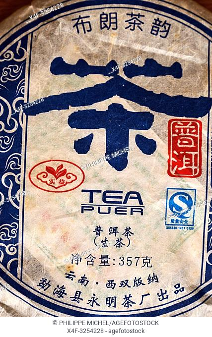 China, Yunnan, Xishuangbanna district, Pu'er tea, Pu'er tea factory, one of the best chinese tea
