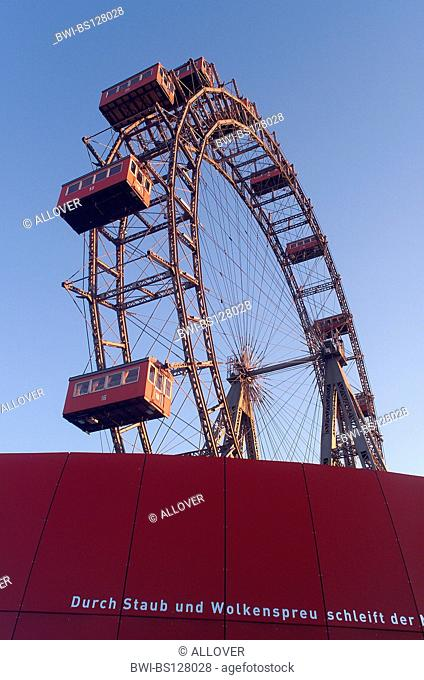 giant Ferry Wheel, Prater, Austria, Vienna