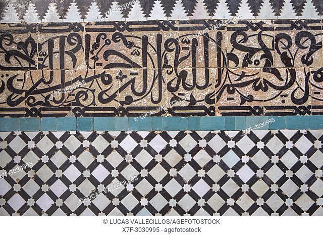 Detail, tiled,ornamentation, in Bou Inania medersa, Meknes. Morocco