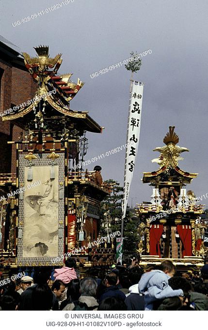Japan, Takayama. Floats And Crowd At Festival