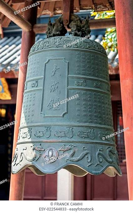 bell in Wen Miao confucius temple shanghai china