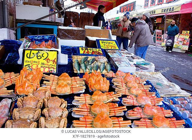 Fish market,Hakodate,Hokkaido,Japan