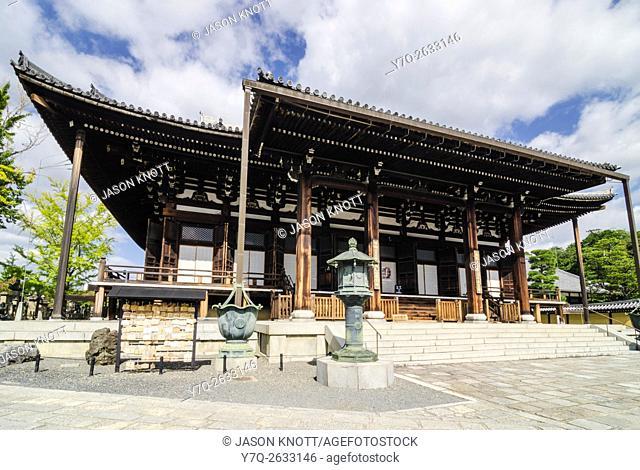 The Konkaikomyo-ji Temple, Kyoto, Kansai, Japan