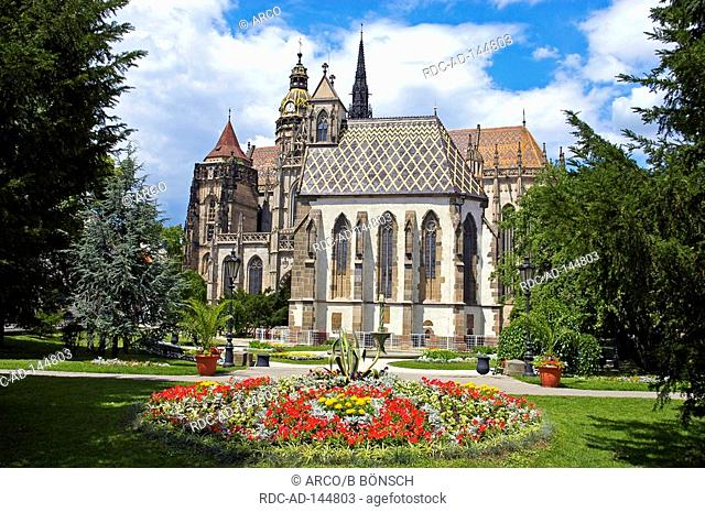 St Elisabeth's cathedral chapel St Michael Kosice Slovakia Church of St Elisabeth St Michael's chapel