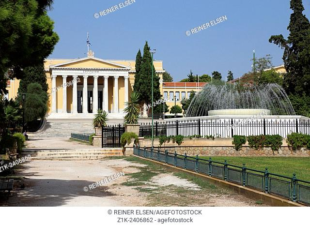 Greece, Athens, Zappeion Exhibition and Congress Hall
