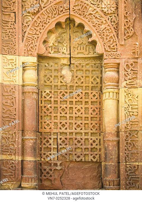 Close up of detail on exterior of Qutub Minar tower in New Delhi, India, Asia. It is one of the main attractions in the capital city