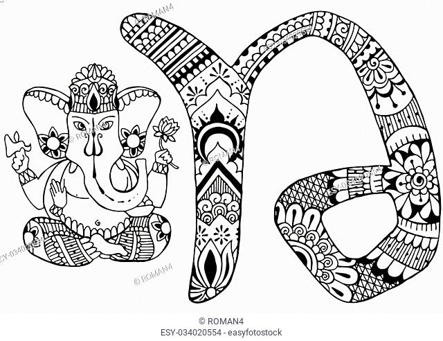 letter and pattern in the style of mehendi