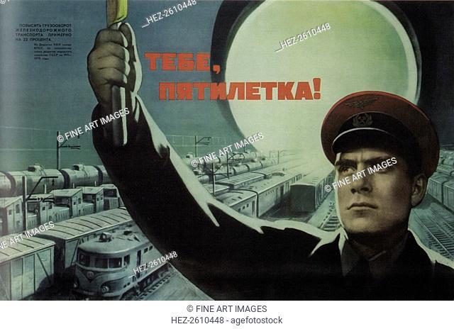 To you, five-year plan!, 1971. Artist: Koretsky, Viktor Borisovich (1909-1998)